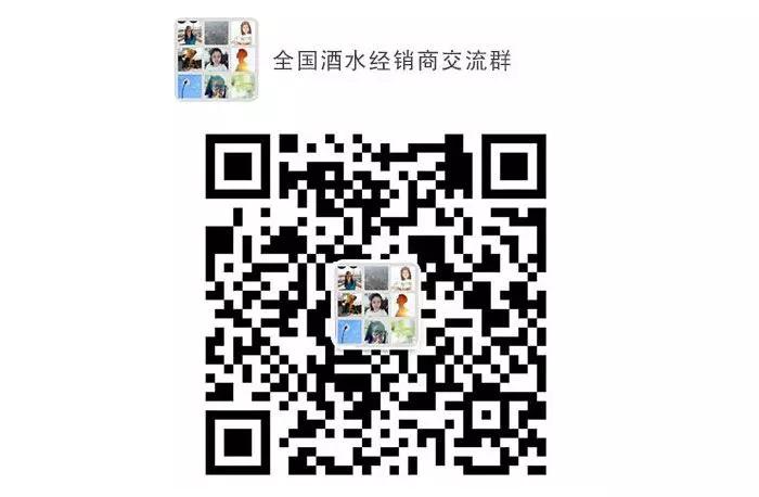 关注琼浆招商网官方微信