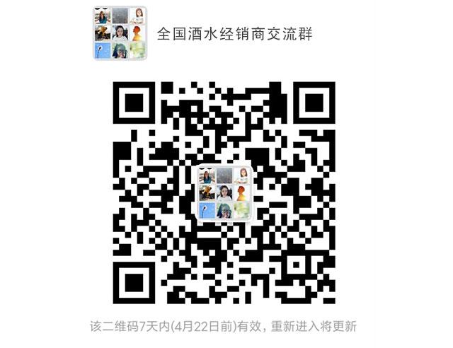 关注美酒招商网官方微信